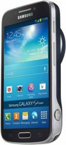 Samsung-Galaxy-S4-Zoom