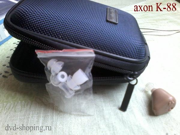 Купить слуховой аппарат Axon K-88.