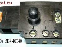 Кнопка регулятор оборотов 5Е4 40Т40